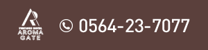 0564-23-7077