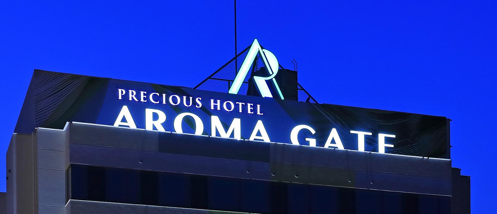 アロマが香るプレシャスホテル